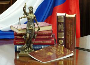 «О правах с полным правом»