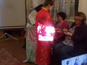 «Магия книги. Удивительная  Япония»