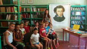 К Пушкину сквозь время и пространство