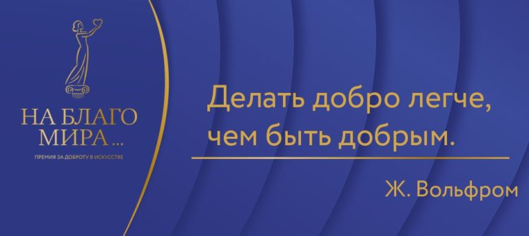 Интернет-конкурс творческих произведений