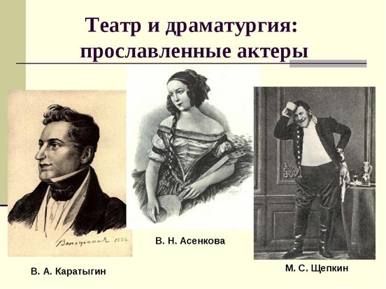 ЦРБ им. Л.С. Делямуре