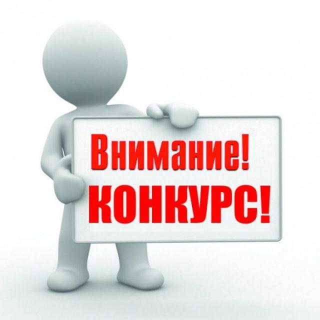 #ВКрыму-читать